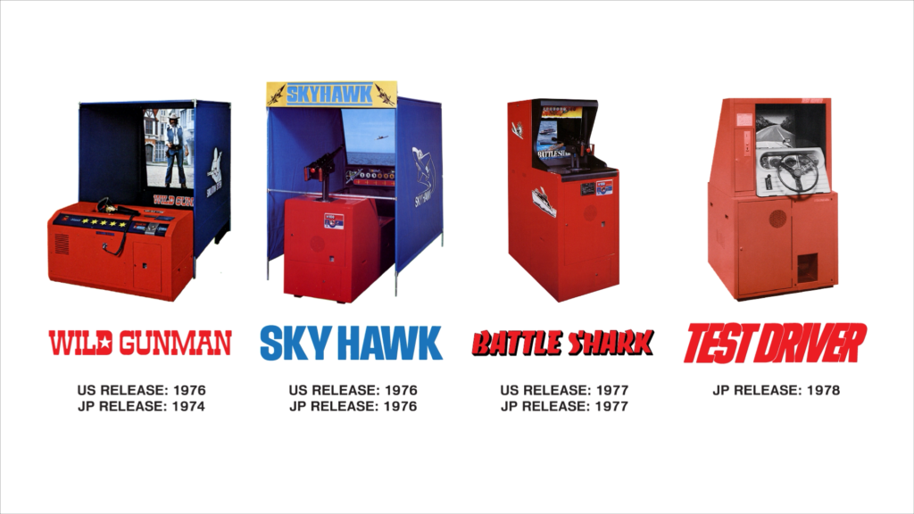 A line-up of four Nintendo arcade cabinets of different shapes that all played 16mm film: Wild Gunman, Sky Hawk, Battle Shark, and Test Driver.