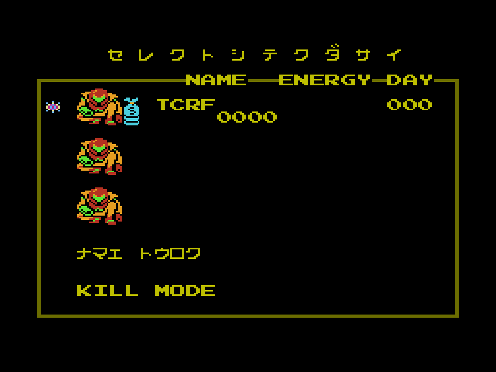 A screenshot showing three save files. Only one is currently in use, and has an icon of a money bag indicating the game has been completed.